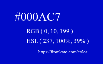 Color: #000ac7
