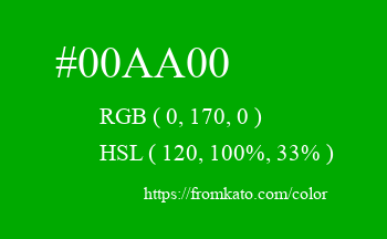 Color: #00aa00