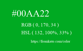 Color: #00aa22