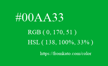 Color: #00aa33