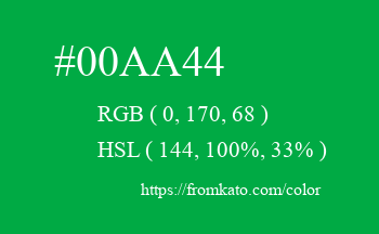 Color: #00aa44