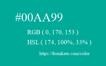 Color: #00aa99