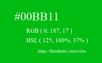 Color: #00bb11