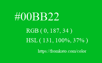 Color: #00bb22