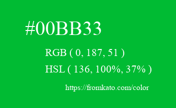 Color: #00bb33