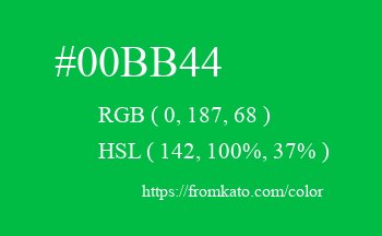 Color: #00bb44