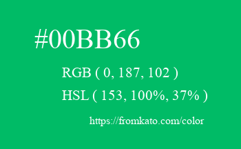 Color: #00bb66