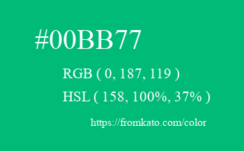 Color: #00bb77