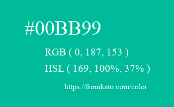 Color: #00bb99