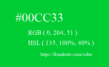 Color: #00cc33