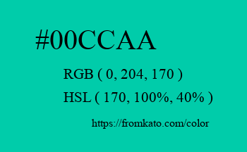 Color: #00ccaa