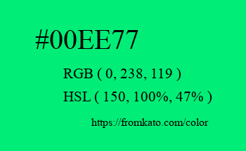 Color: #00ee77