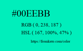 Color: #00eebb
