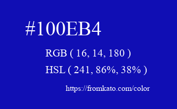 Color: #100eb4