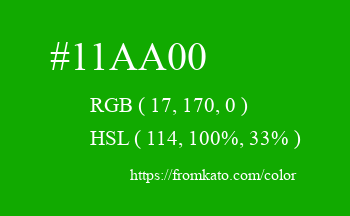 Color: #11aa00