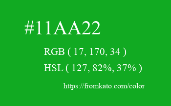 Color: #11aa22