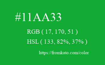 Color: #11aa33