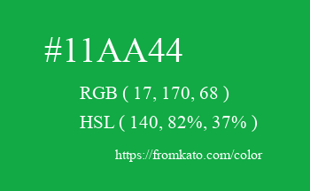 Color: #11aa44