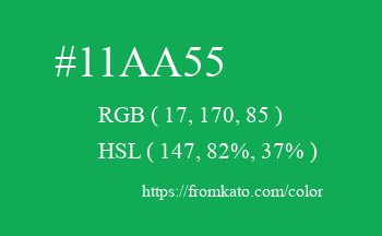 Color: #11aa55