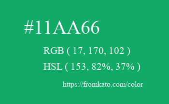 Color: #11aa66