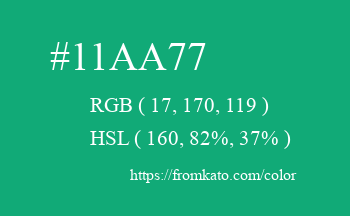 Color: #11aa77
