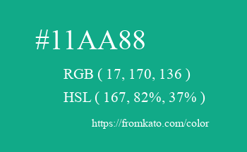 Color: #11aa88