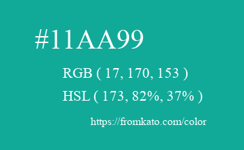 Color: #11aa99