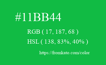 Color: #11bb44