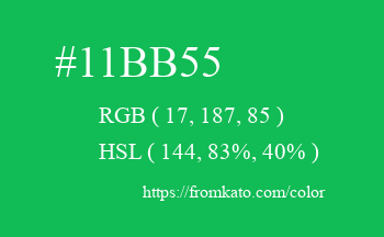 Color: #11bb55