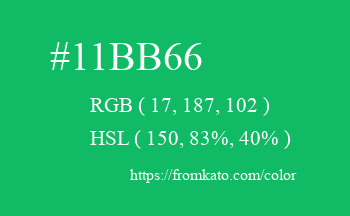 Color: #11bb66