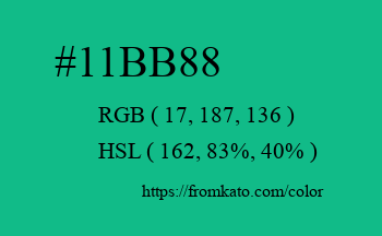 Color: #11bb88