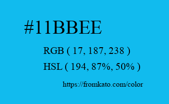 Color: #11bbee