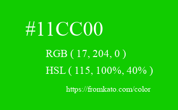 Color: #11cc00