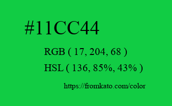 Color: #11cc44