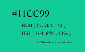 Color: #11cc99