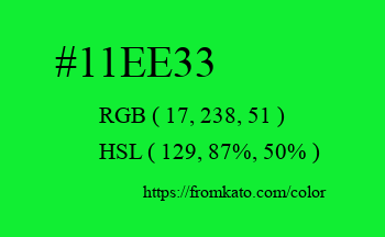 Color: #11ee33