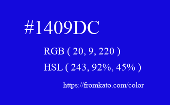 Color: #1409dc