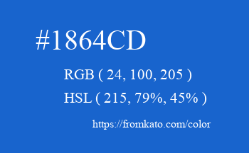 Color: #1864cd