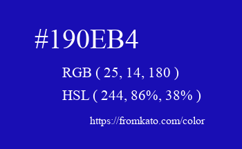 Color: #190eb4