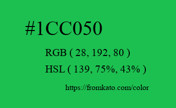 Color: #1cc050