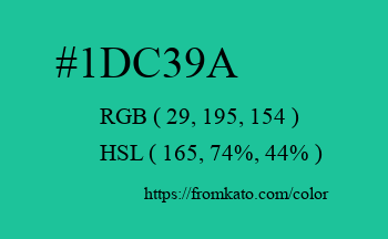 Color: #1dc39a