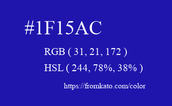Color: #1f15ac