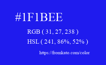 Color: #1f1bee