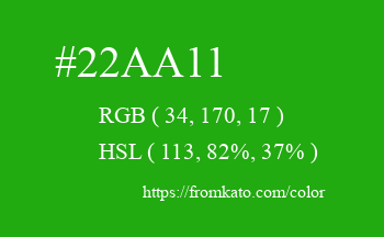Color: #22aa11