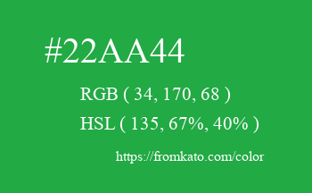Color: #22aa44