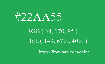 Color: #22aa55