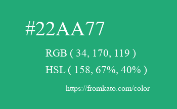 Color: #22aa77