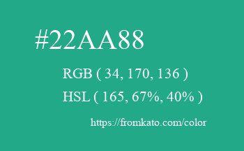 Color: #22aa88