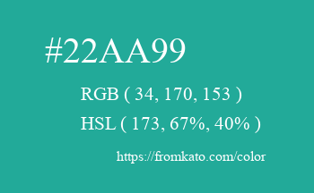 Color: #22aa99