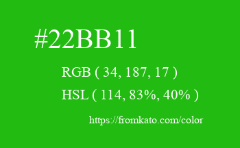 Color: #22bb11